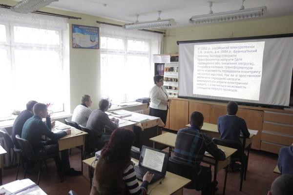 """Урок """"Основи алгебри логіки"""" проводить викладач Давидок Тетяна Йосипівна"""