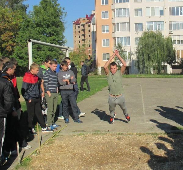 Змагання по  стрибку в довжину