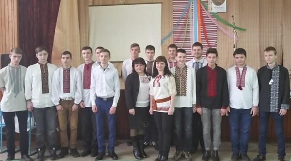 Учасники виховного заходу