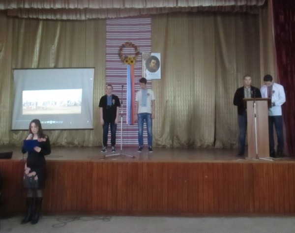 Учні групи МВТ-31 під керівництвом класного керівника Салиги Наталії Василівни згадали події 1918р.