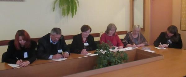 Адміністрація також прийняла активну участь у написанні радідиктанта