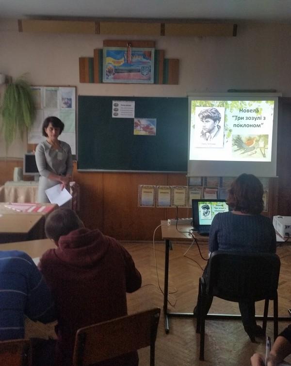 Урок веде викладач української мови та літератури Марчук Ганна Дмитрівна
